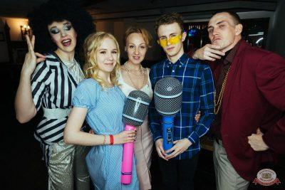 Вечеринка «Ретро FM», 24 мая 2019 - Ресторан «Максимилианс» Екатеринбург - 22