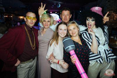 Вечеринка «Ретро FM», 24 мая 2019 - Ресторан «Максимилианс» Екатеринбург - 23