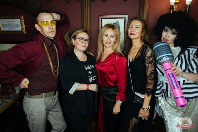 Вечеринка «Ретро FM», 24 мая 2019 - Ресторан «Максимилианс» Екатеринбург - 24