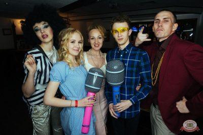 Вечеринка «Ретро FM», 24 мая 2019 - Ресторан «Максимилианс» Екатеринбург - 25