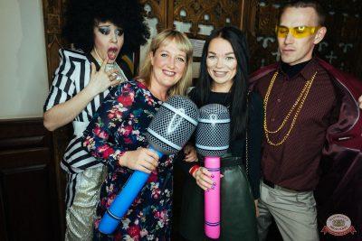 Вечеринка «Ретро FM», 24 мая 2019 - Ресторан «Максимилианс» Екатеринбург - 26