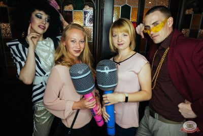 Вечеринка «Ретро FM», 24 мая 2019 - Ресторан «Максимилианс» Екатеринбург - 27