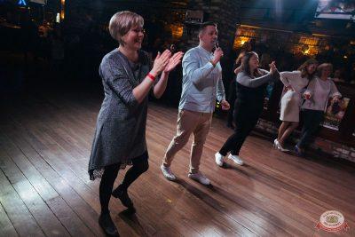 Вечеринка «Ретро FM», 24 мая 2019 - Ресторан «Максимилианс» Екатеринбург - 28