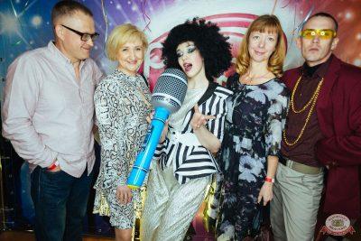Вечеринка «Ретро FM», 24 мая 2019 - Ресторан «Максимилианс» Екатеринбург - 3