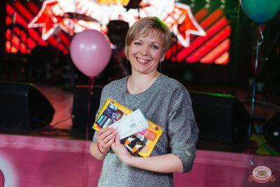 Вечеринка «Ретро FM», 24 мая 2019 - Ресторан «Максимилианс» Екатеринбург - 33