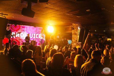 Вечеринка «Ретро FM», 24 мая 2019 - Ресторан «Максимилианс» Екатеринбург - 36