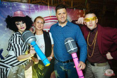 Вечеринка «Ретро FM», 24 мая 2019 - Ресторан «Максимилианс» Екатеринбург - 4