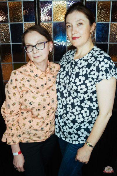 Вечеринка «Ретро FM», 24 мая 2019 - Ресторан «Максимилианс» Екатеринбург - 46