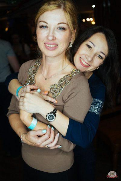 Вечеринка «Ретро FM», 24 мая 2019 - Ресторан «Максимилианс» Екатеринбург - 48