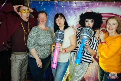 Вечеринка «Ретро FM», 24 мая 2019 - Ресторан «Максимилианс» Екатеринбург - 5