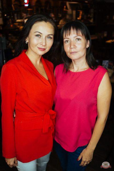 Вечеринка «Ретро FM», 24 мая 2019 - Ресторан «Максимилианс» Екатеринбург - 50