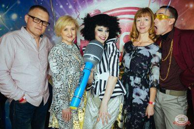 Вечеринка «Ретро FM», 24 мая 2019 - Ресторан «Максимилианс» Екатеринбург - 6