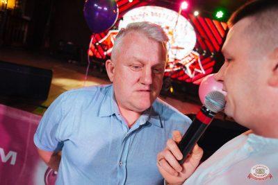 Вечеринка «Ретро FM», 24 мая 2019 - Ресторан «Максимилианс» Екатеринбург - 9