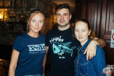 Plazma, 29 мая 2019 - Ресторан «Максимилианс» Екатеринбург - 15