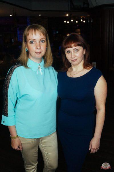 Plazma, 29 мая 2019 - Ресторан «Максимилианс» Екатеринбург - 21