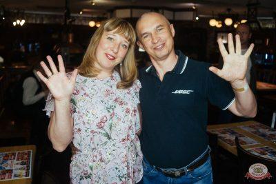 Plazma, 29 мая 2019 - Ресторан «Максимилианс» Екатеринбург - 22