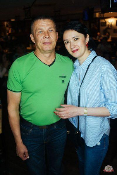 Plazma, 29 мая 2019 - Ресторан «Максимилианс» Екатеринбург - 23