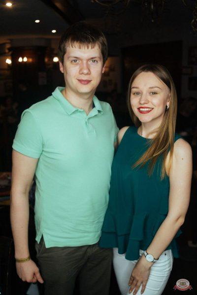 Plazma, 29 мая 2019 - Ресторан «Максимилианс» Екатеринбург - 27