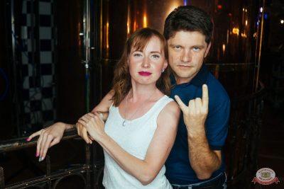 Plazma, 29 мая 2019 - Ресторан «Максимилианс» Екатеринбург - 29