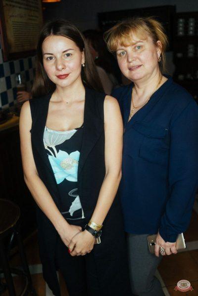 Plazma, 29 мая 2019 - Ресторан «Максимилианс» Екатеринбург - 30