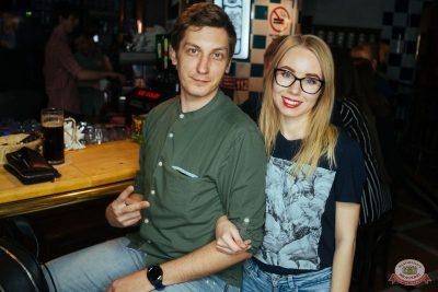 Plazma, 29 мая 2019 - Ресторан «Максимилианс» Екатеринбург - 31