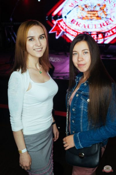 Plazma, 29 мая 2019 - Ресторан «Максимилианс» Екатеринбург - 34