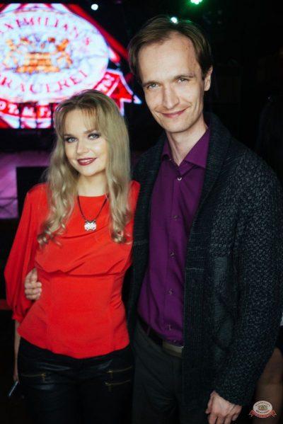 Plazma, 29 мая 2019 - Ресторан «Максимилианс» Екатеринбург - 36