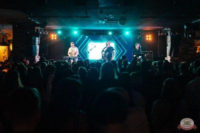 Plazma, 29 мая 2019 - Ресторан «Максимилианс» Екатеринбург - 4