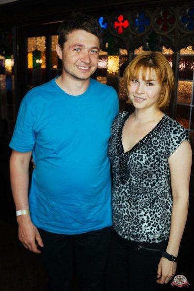 Plazma, 29 мая 2019 - Ресторан «Максимилианс» Екатеринбург - 41