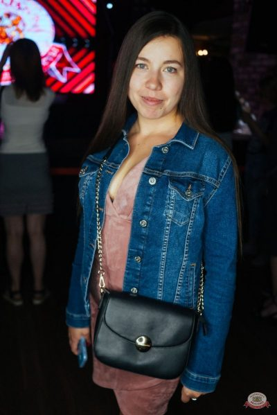 Plazma, 29 мая 2019 - Ресторан «Максимилианс» Екатеринбург - 48