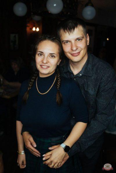 Plazma, 29 мая 2019 - Ресторан «Максимилианс» Екатеринбург - 50