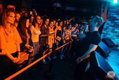 Plazma, 29 мая 2019 - Ресторан «Максимилианс» Екатеринбург - 7