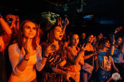 Plazma, 29 мая 2019 - Ресторан «Максимилианс» Екатеринбург - 8