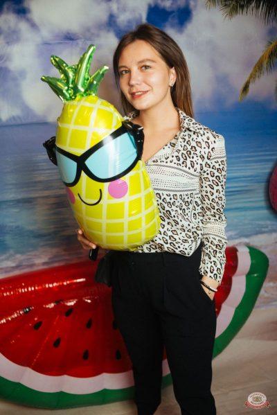 «Дыхание ночи»: Summer On, 1 июня 2019 - Ресторан «Максимилианс» Екатеринбург - 1