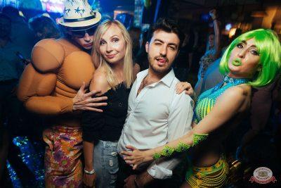 «Дыхание ночи»: Summer On, 1 июня 2019 - Ресторан «Максимилианс» Екатеринбург - 38