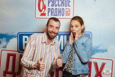 Вечеринка «Русского Радио» «Для своих», 7 июня 2019 - Ресторан «Максимилианс» Екатеринбург - 1