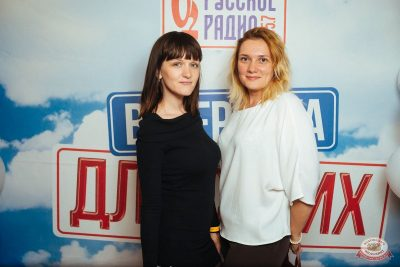 Вечеринка «Русского Радио» «Для своих», 7 июня 2019 - Ресторан «Максимилианс» Екатеринбург - 10