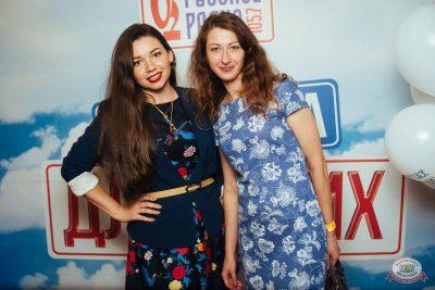 Вечеринка «Русского Радио» «Для своих», 7 июня 2019 - Ресторан «Максимилианс» Екатеринбург - 11