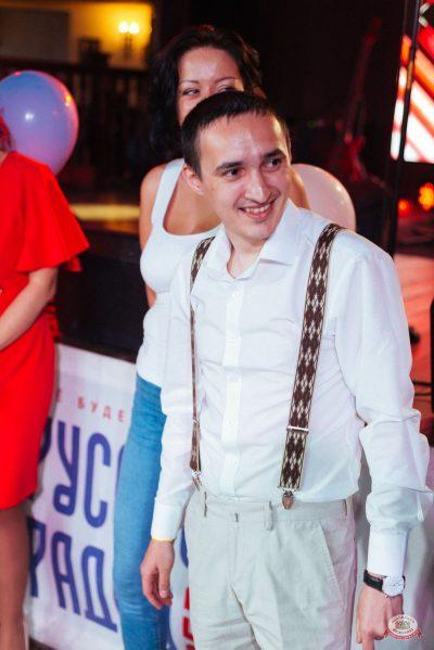 Вечеринка «Русского Радио» «Для своих», 7 июня 2019 - Ресторан «Максимилианс» Екатеринбург - 16