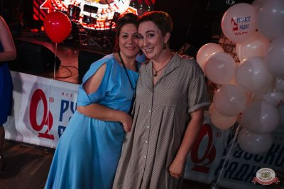 Вечеринка «Русского Радио» «Для своих», 7 июня 2019 - Ресторан «Максимилианс» Екатеринбург - 19
