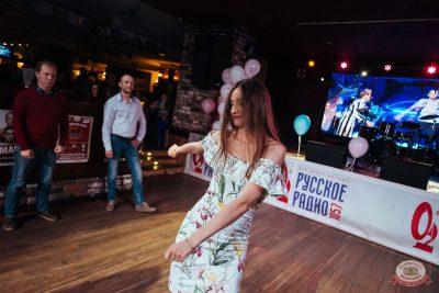 Вечеринка «Русского Радио» «Для своих», 7 июня 2019 - Ресторан «Максимилианс» Екатеринбург - 22