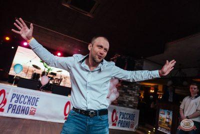 Вечеринка «Русского Радио» «Для своих», 7 июня 2019 - Ресторан «Максимилианс» Екатеринбург - 23