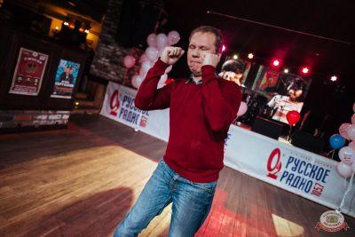Вечеринка «Русского Радио» «Для своих», 7 июня 2019 - Ресторан «Максимилианс» Екатеринбург - 24