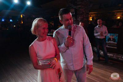 Вечеринка «Русского Радио» «Для своих», 7 июня 2019 - Ресторан «Максимилианс» Екатеринбург - 25