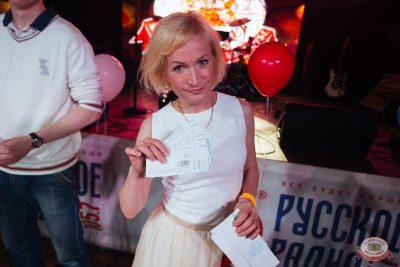 Вечеринка «Русского Радио» «Для своих», 7 июня 2019 - Ресторан «Максимилианс» Екатеринбург - 27