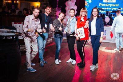 Вечеринка «Русского Радио» «Для своих», 7 июня 2019 - Ресторан «Максимилианс» Екатеринбург - 28
