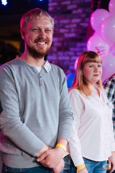 Вечеринка «Русского Радио» «Для своих», 7 июня 2019 - Ресторан «Максимилианс» Екатеринбург - 30