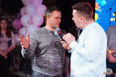 Вечеринка «Русского Радио» «Для своих», 7 июня 2019 - Ресторан «Максимилианс» Екатеринбург - 32