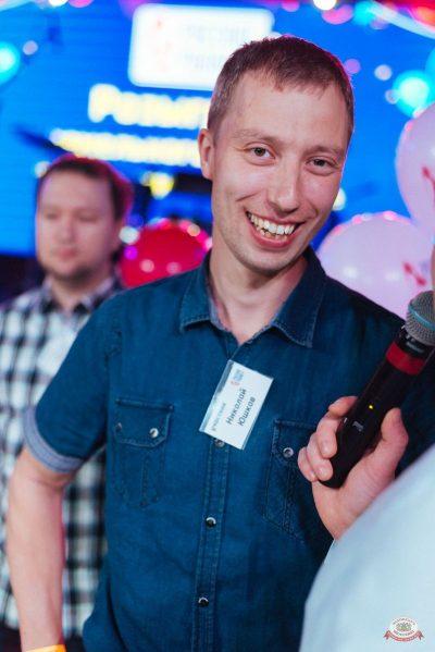 Вечеринка «Русского Радио» «Для своих», 7 июня 2019 - Ресторан «Максимилианс» Екатеринбург - 34