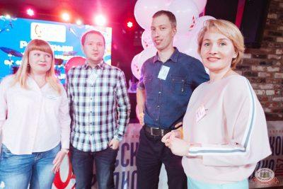 Вечеринка «Русского Радио» «Для своих», 7 июня 2019 - Ресторан «Максимилианс» Екатеринбург - 37